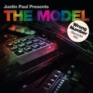 the_model_12inch-WRONG_NO